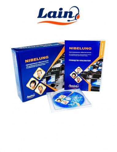 Программа лингафонного класса NIBELUNG
