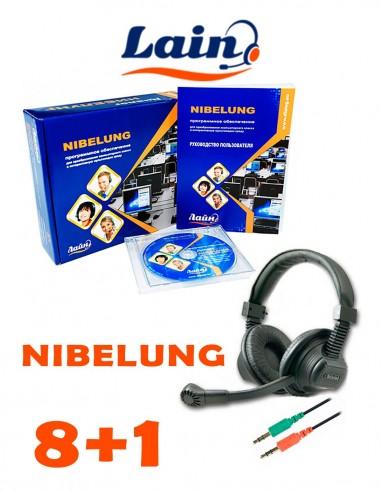 Программный лингафонный класс NIBELUNG 8+1
