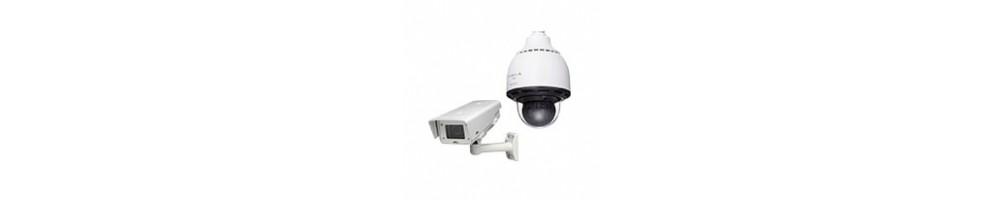 Наружные IP камеры