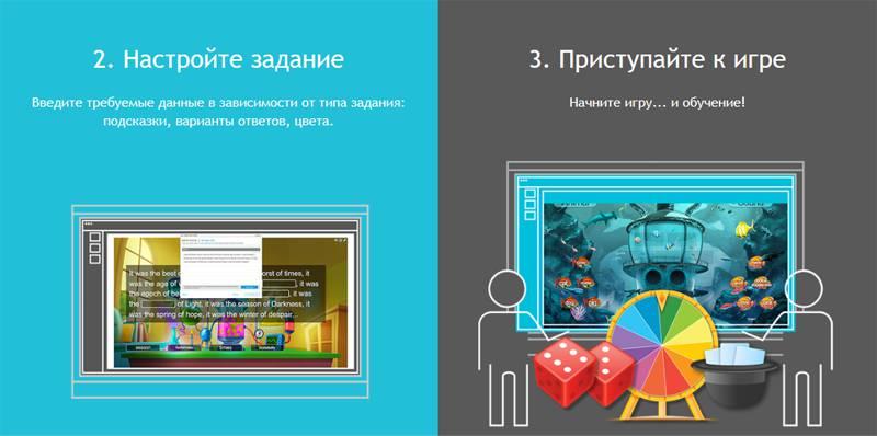 Smart LAB создание интерактивных уроков