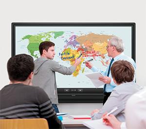 Интерактивный урок в школе